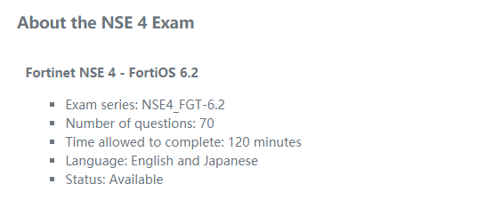 NSE4_FGT-6.2 Exam Details