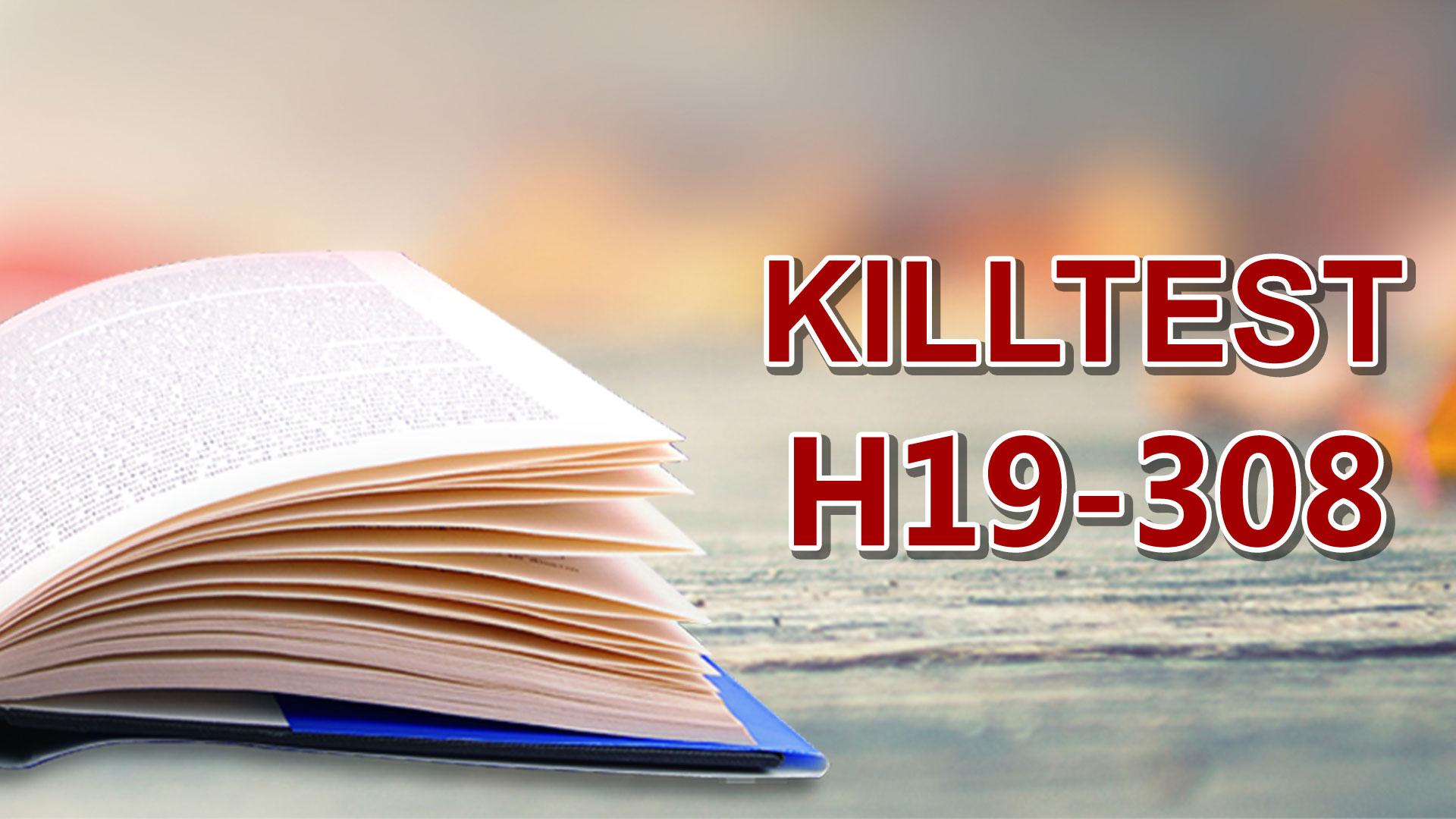 Real Killtest H19-308 HCPA-Storage Exam